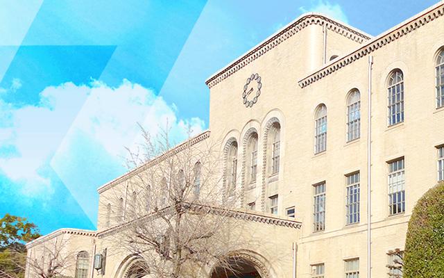 大学 神戸 神戸大学の情報満載|偏差値・口コミなど|みんなの大学情報